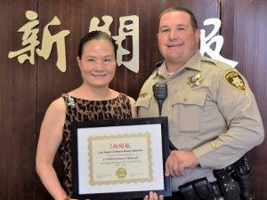 負責社區治安  McDonald警官獲贈獎牌