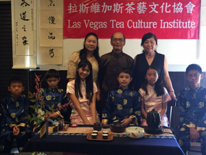維加斯茶藝協會茶藝表演