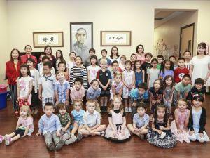 維加斯中文學校春季期末彙報演出精彩