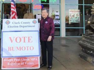 中期選舉提前投票 中國城商場投票所湧人潮