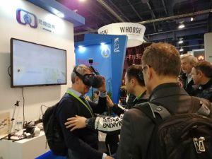 北京灵境世界科技 CES展发布最新产品