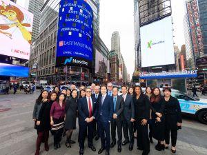 华美银行庆祝纳斯达克上市20周年