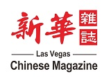 Las Vegas Chinese Magazine